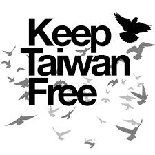 keep taiwan free